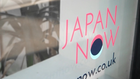 Thumbnail for entry Japan Now North