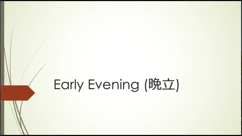 Thumbnail for entry Eikyū hyakushu Autumn Poems: Early Evening