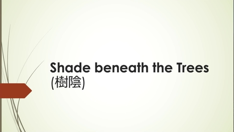 Thumbnail for entry Eikyū hyakushu Summer Poems: The Shade beneath the Trees