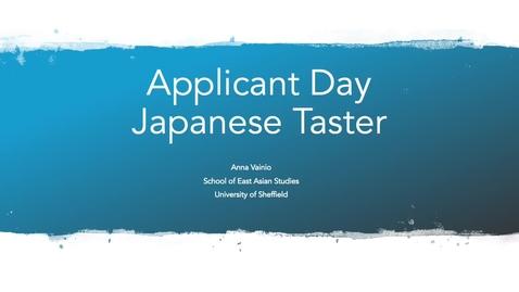 Thumbnail for entry Japanese language taster