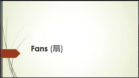 Thumbnail for entry Eikyū hyakushu Summer Poems: Fans