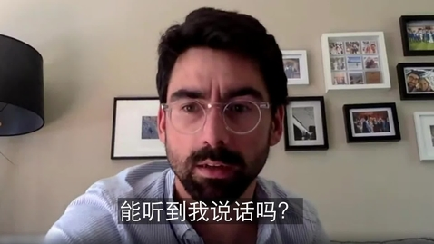 Thumbnail for entry How Does Digital Teaching and Learning work at University (Chinese subtitles)