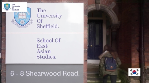 Thumbnail for entry East Asian Studies Year Abroad Student Video