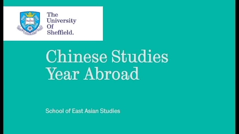 Thumbnail for entry Chinese studies year abroad experiences