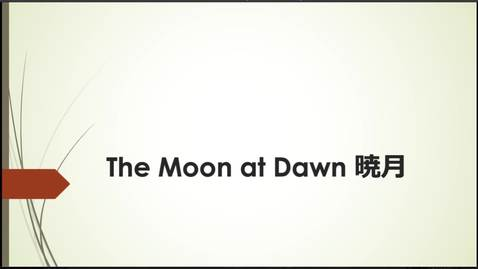 Thumbnail for entry Eikyū hyakushu Autumn Poems - The Moon at Dawn
