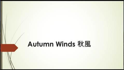 Thumbnail for entry Eikyū hyakushu Autumn Poems: Autumn Winds