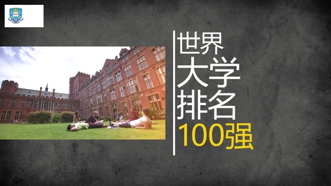 Thumbnail for entry Global University (Chinese Subtitles)