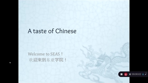 Thumbnail for entry Chinese Language taster