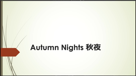 Thumbnail for entry Eikyū hyakushu Autumn Poems: Autumn Nights