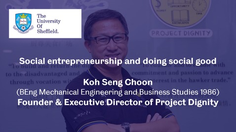 Thumbnail for entry The Boardroom - Koh Seng Choon