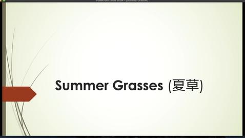 Thumbnail for entry Eikyū hyakushu Summer Poems: Summer Grasses