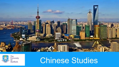 Thumbnail for entry An Introduction to Chinese Studies at Sheffield