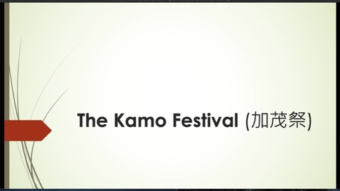 Thumbnail for entry Eikyū hyakushu Summer Poems: The Kamo Festival and Summer Garb