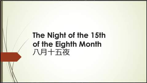 Thumbnail for entry Eikyū hyakushu Autumn Poems: The Night of the  15th of the Eighth Month.