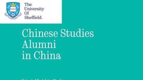 Thumbnail for entry Chinese Studies alumni in China