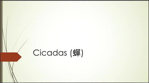Thumbnail for entry Eikyū hyakushu Summer Poems: Cicadas