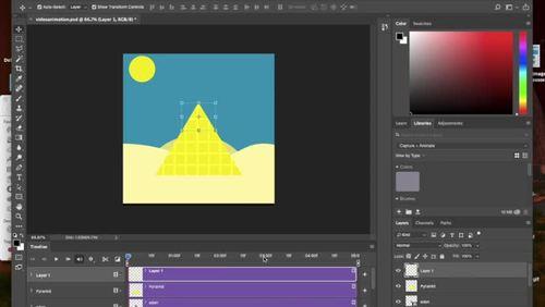 Adobe Photoshop CC: Video Animation