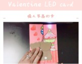 Valentine's day LED card
