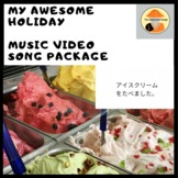 Japanese Song and Downloadable Video Package: My Awesome H