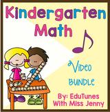 Kindergarten Math Videos COMPLETE Set   Share in Distance