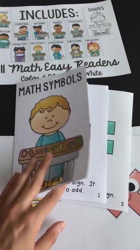 Math Easy Readers / First Grade Printable Math Books