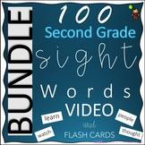 2nd Grade Sight Words Video Bundle!