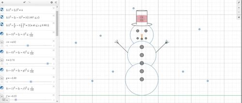Winter Scene using Math Equations | Activity for Online Graphing Calculator