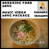 Japanese Song & Video: Ordering Food Song KARAOKE VERSION