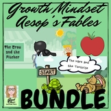 Growth Mindset / ELA - Short Stories: Aesop's Fables BUNDLE