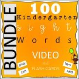Kindergarten Sight Words Bundle!