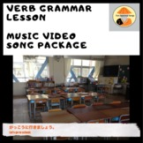 Japanese Song & Downloadable Video Package: Verb Grammar Lesson