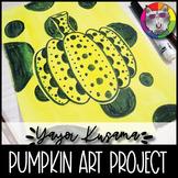 Yayoi Kusama Art Lesson, Pumpkin Art Project for Primary