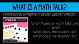 What is a Math Talk Professional Development Video
