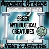 Ancient Greece Mythological Creatures Video, Digital Task