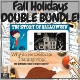 Halloween & Thanksgiving Fall Holidays DOUBLE BUNDLE