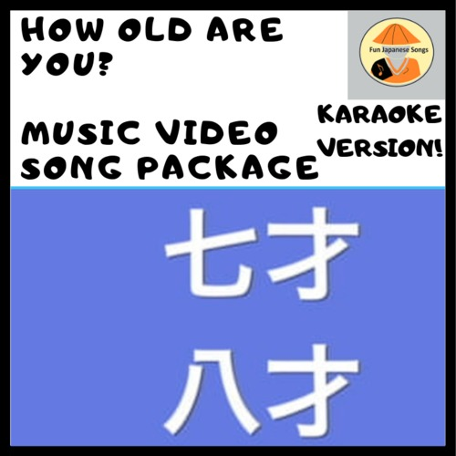 Japanese Song & Video: How old are you? KARAOKE VERSION | TpT