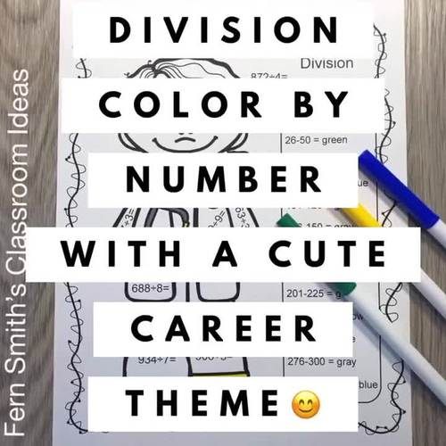 Color By Number 3-Digit Dividend by 1-Digit Divisor Division Part 2