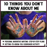 Personal Narrative Unit: Things You Don't Know About Me PREVIEW