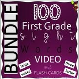 1st Grade Sight Words Video Bundle!