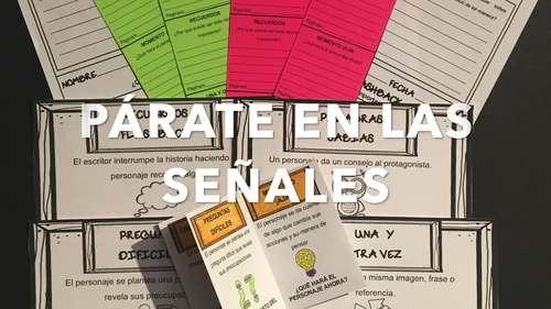 Notice and Note SIGNPOSTS in Spanish/ Estrategias de comprensión lectora