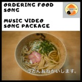 Japanese Song & Downloadable Video Package: Ordering Food Song