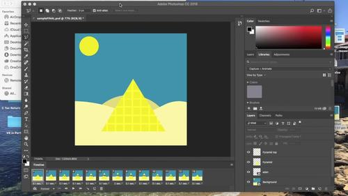 Adobe Photoshop CC: GIF Animation